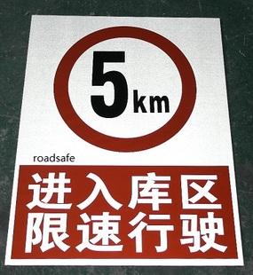 双宝电子叉车安全培训_汽车叉车限速器_广州市双宝